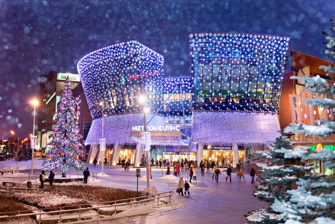 Metropolis Shopping Centre Moscow Investment Locations